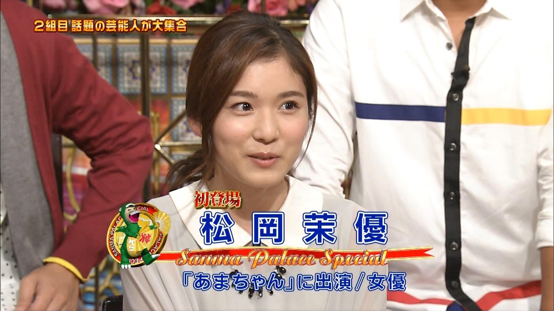 松岡茉優の画像 p1_33