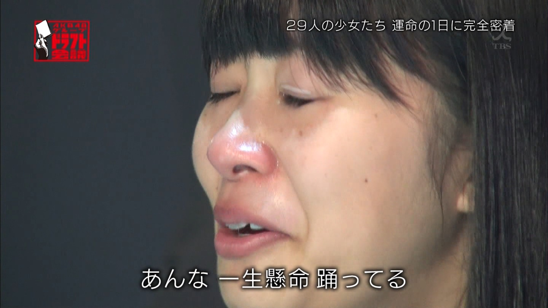 【miraville】関東連合・紗栄子 (9)【peppi kitty】YouTube動画>1本 ->画像>350枚