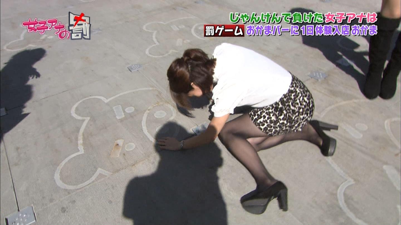 【芸能人】黒タイツ・パンストに萌え 40足目 【女子アナ】->画像>308枚