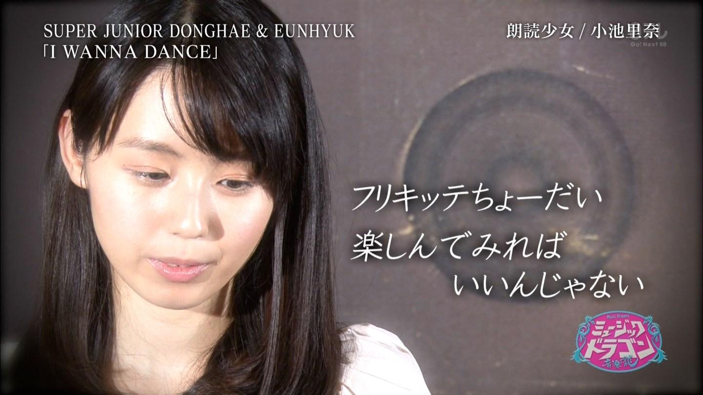 小池里奈 Part12YouTube動画>18本 ->画像>930枚