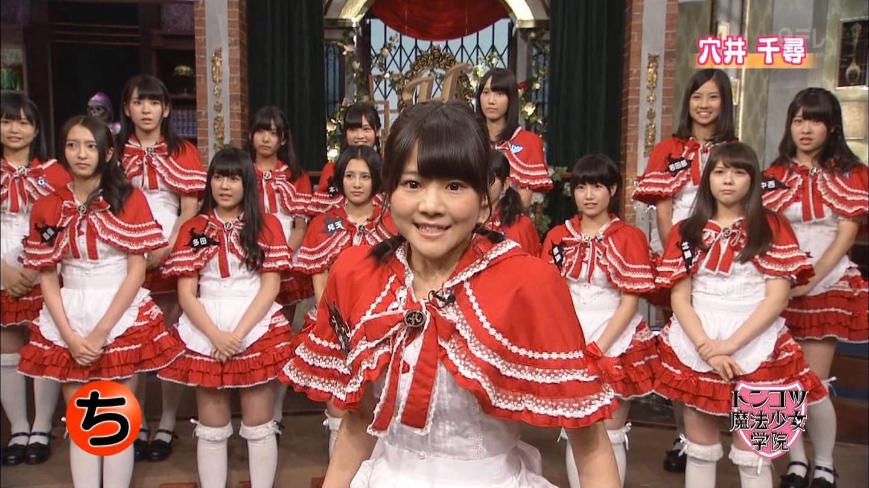 【HKT48】穴井千尋 画像保管スレ☆1【キャップ】YouTube動画>3本 ->画像>2886枚