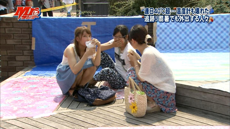 【画像】 テレビ番組のパンチラ 59 【動画】YouTube動画>9本 ->画像>328枚