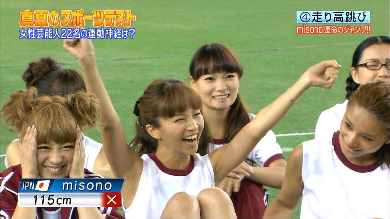 【京言葉】安田美沙子 82【癒し系】YouTube動画>5本 ->画像>401枚