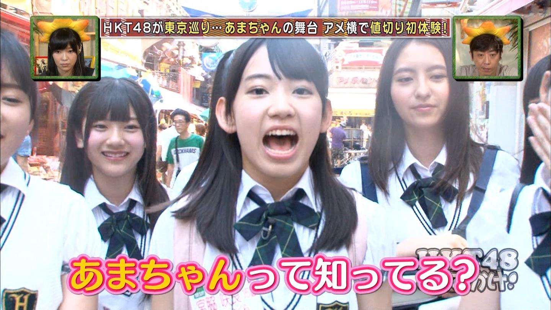 HKT48のおでかけ!「東京はとバスツアー第2弾」★1->画像>646枚