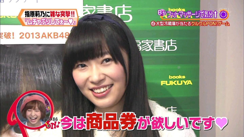 ◆何故、前田や大島は指原1位を祝えないのか?◆YouTube動画>5本 ->画像>614枚