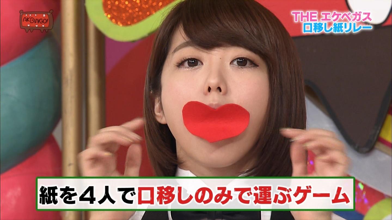 AKBINGO!★2YouTube動画>1本 ->画像>356枚