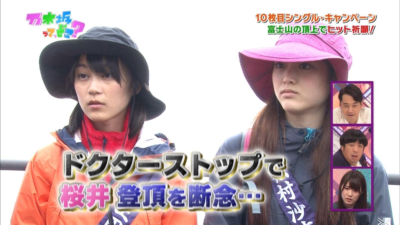 24thシングルのヒット祈願は富士登山の模様