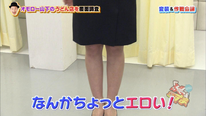 OLのスーツ・制服に萌えるスレPart21xvideo>2本 fc2>1本 YouTube動画>5本 ->画像>1086枚