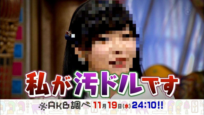 【HKT/支配人】さっしーこと指原莉乃応援スレ★3858©2ch.net YouTube動画>13本 ->画像>327枚