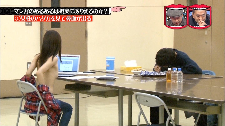 【画像】テレビ番組のパンチラ★72YouTube動画>8本 ->画像>402枚
