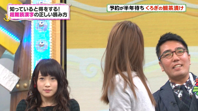 【AKB48】川栄李奈 応援スレ☆114【りっちゃん】 fc2>1本 YouTube動画>17本 ->画像>502枚