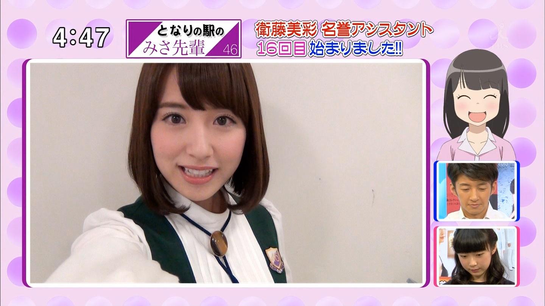 こんな宮崎あおいは嫌だ!YouTube動画>7本 ->画像>528枚