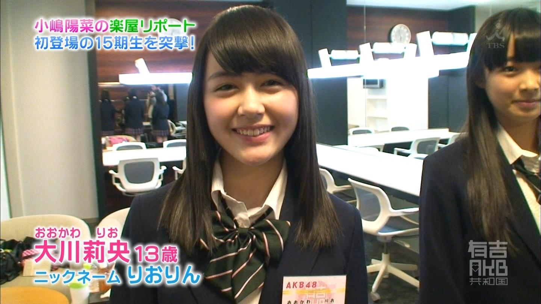 【悲報】 AKB大川莉央(14歳) 「ユニクロで服買ってる人ってヤバイでしょ笑」←反論できる?