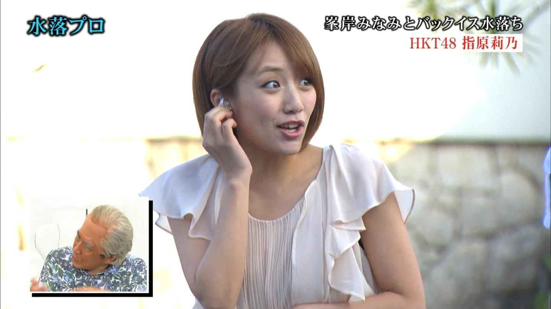 沢村貞子の画像 p1_29