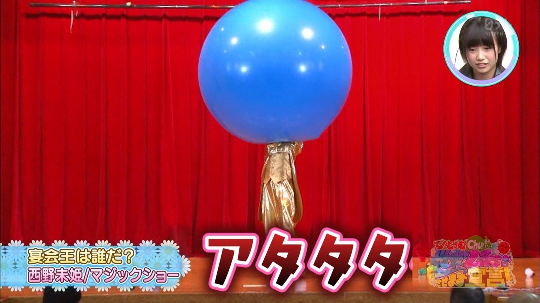 【HKT/AKB】朝長美桜ちゃん応援スレ☆44【みお】YouTube動画>22本 dailymotion>10本 ->画像>1570枚