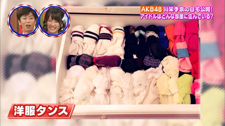 AKB渡辺麻友・川栄李奈・高橋みなみ専用★ジャネーノ->画像>360枚
