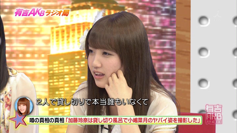 【AKB48】加藤玲奈☆応援スレ40【れなっち】YouTube動画>191本 ニコニコ動画>1本 dailymotion>3本 ->画像>1400枚