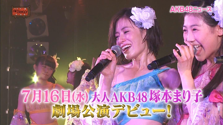 【大人AKB】 塚本まり子さん 【37歳】YouTube動画>3本 ->画像>364枚
