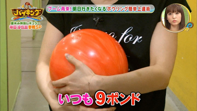 NMB48山本彩専用 バイキング(金)YouTube動画>1本 ->画像>272枚