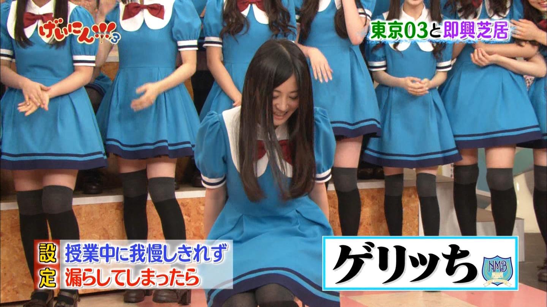 【ウンコ】アイドルの排泄情報 & お下品発言 12【屁】YouTube動画>46本 dailymotion>1本 ->画像>161枚