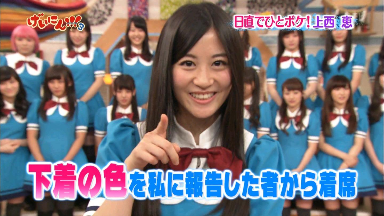 【NMB48】上西恵応援スレ☆part77【けいっち】【美乳】©2ch.netYouTube動画>15本 ->画像>499枚