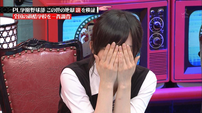 【さや姉】 山本彩 No.2 [転載禁止]©bbspink.comYouTube動画>4本 ->画像>398枚