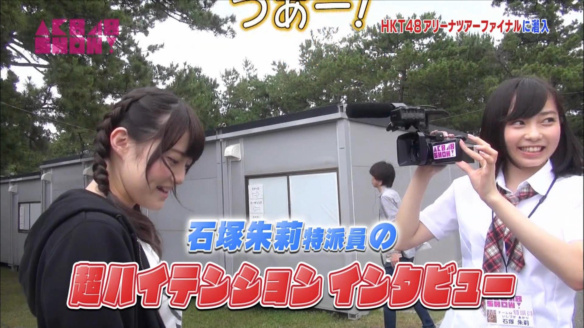 【おはにぽ】寺門亜衣子7【ジモたん】[南朝]YouTube動画>1本 ->画像>740枚