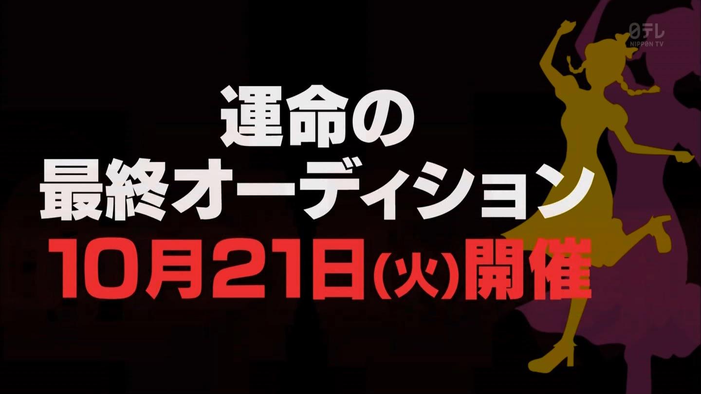 http://tvcap.info/2014/9/17/140917-0128110155a.jpg