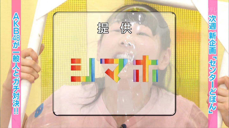http://tvcap.info/2014/9/17/140917-0128510206a.jpg