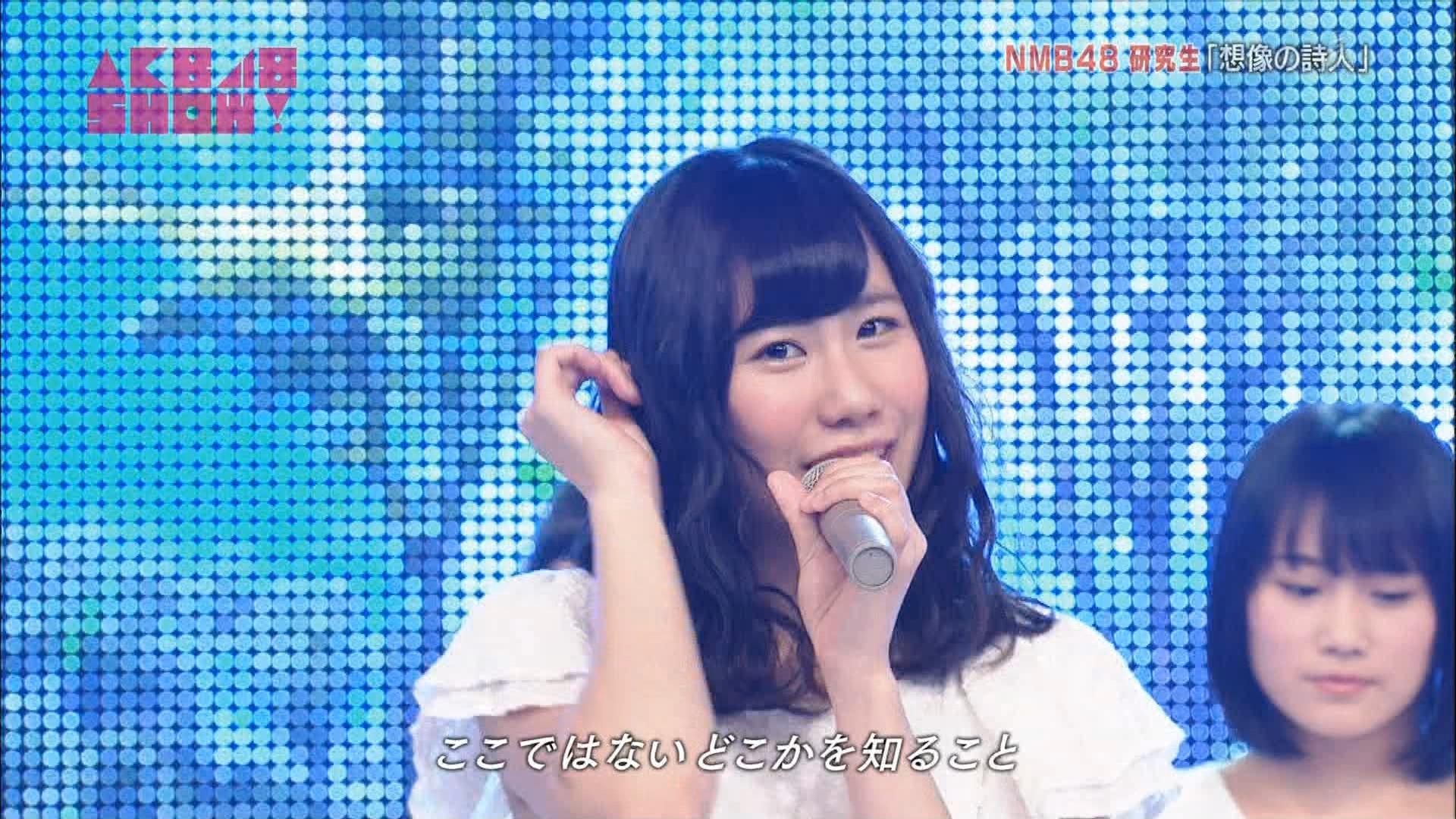 【NMB48】石田優美応援スレ☆10【ゆうみん】 YouTube動画>15本 ->画像>626枚