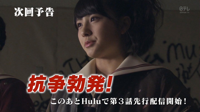 マジすか学園4 #2★2 YouTube動画>1本 ->画像>346枚