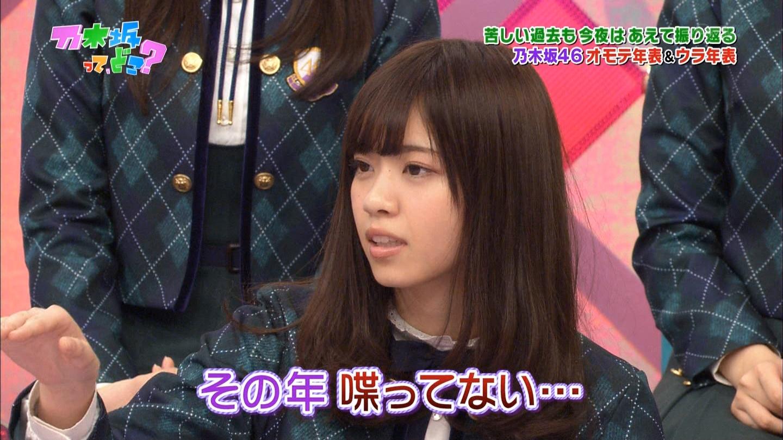 なんJ深夜の乃木坂47部 YouTube動画>3本 ->画像>359枚