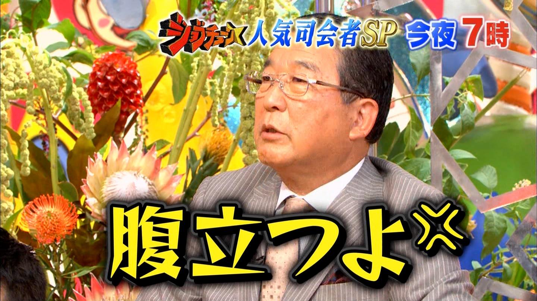 http://tvcap.info/2015/10/10/mm151010-1638140792.jpg