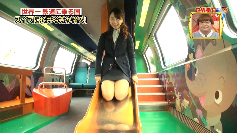 【SKE48卒業生】松井玲奈 応援スレ☆838【(れ・ω・な)】©2ch.net YouTube動画>16本 ->画像>296枚