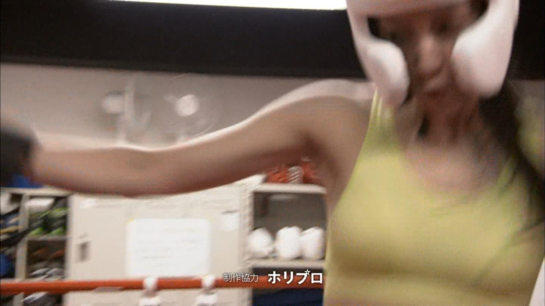 菜々緒 [転載禁止]©bbspink.com->画像>420枚