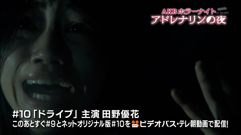 AKBホラーナイト アドレナリンの夜「生中継」 渡辺美優紀 ->画像>161枚