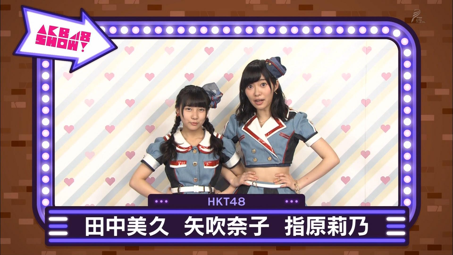 【HKT48】田中美久 応援スレ☆34【みくりん】©2ch.net YouTube動画>49本 ->画像>267枚