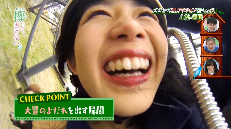女性芸能人の唾スレ11 [転載禁止]©bbspink.comYouTube動画>10本 dailymotion>1本 ->画像>512枚