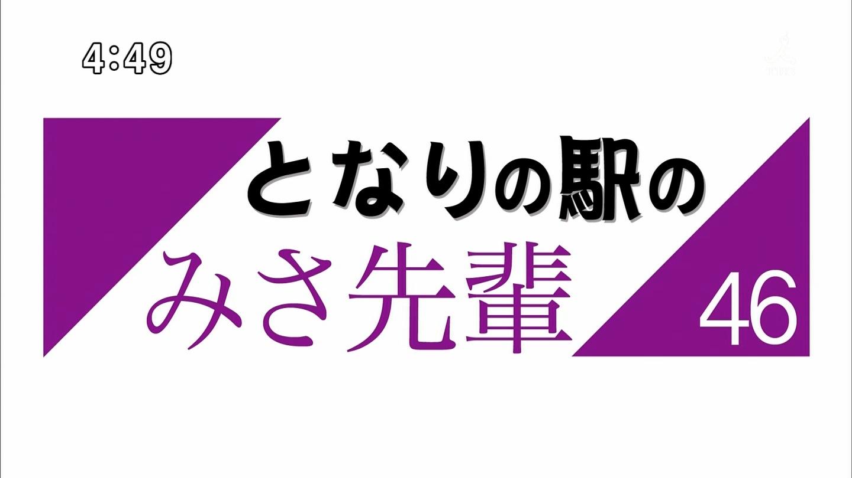 �剩T木坂46開運神社 [無断転載禁止]©2ch.netYouTube動画>6本 ->画像>251枚