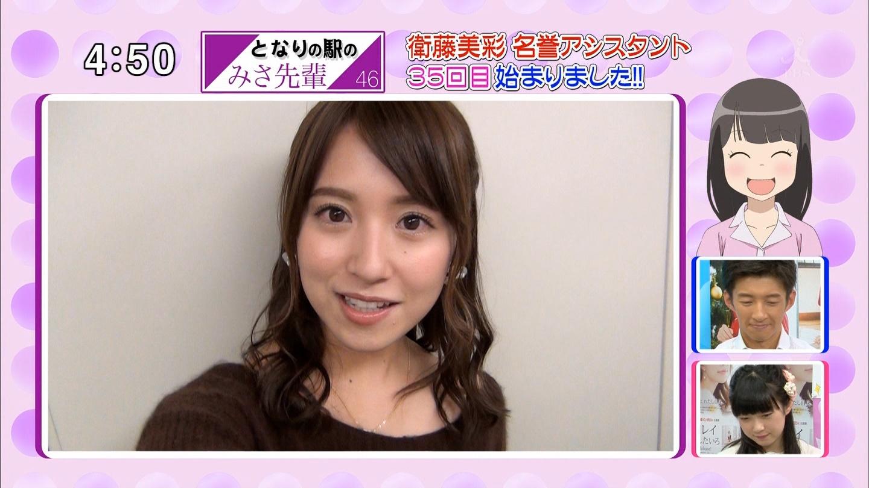 佐藤☆渚(TBS) Part8©2ch.netYouTube動画>3本 ->画像>313枚