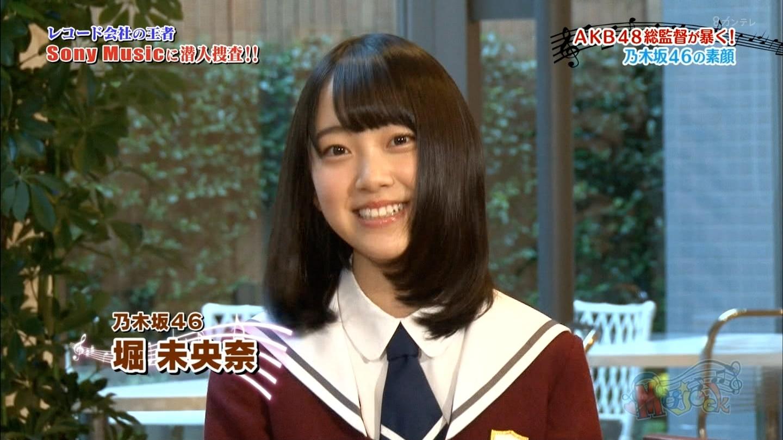 【AKB48】高橋みなみ応援スレPart865【たかみな】©2ch.net YouTube動画>7本 ->画像>839枚