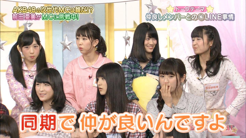 【AKB48】川本紗矢応援スレ★29【さやや】 YouTube動画>30本 ->画像>2610枚