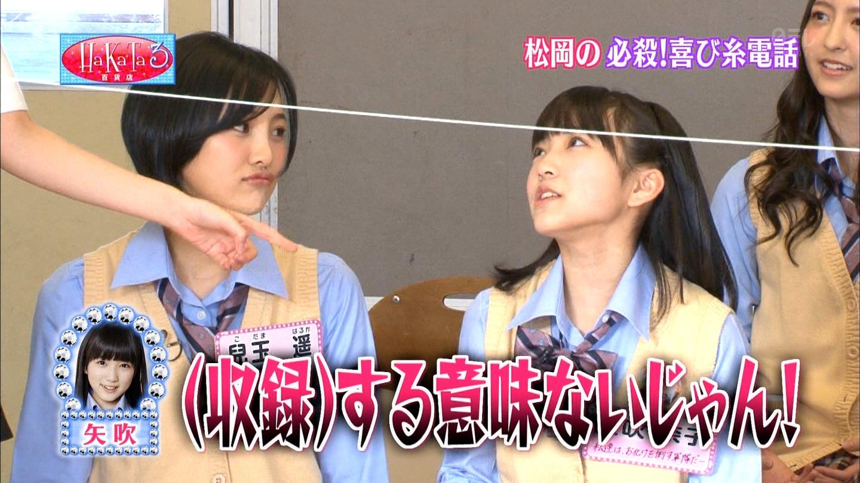 【HKT48/AKB48】兒玉遥 応援スレ☆76【はるっぴ】 [転載禁止]©2ch.net YouTube動画>21本 ->画像>1037枚