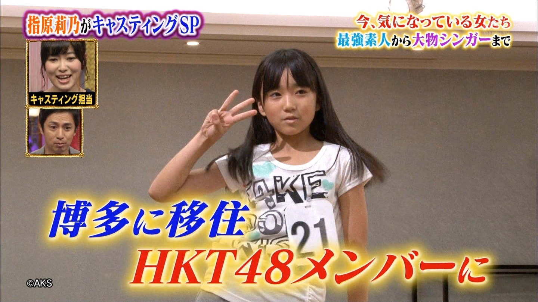 【HKT48】矢吹奈子応援スレ15【なこなこたんたん】 [転載禁止]©2ch.net YouTube動画>2本 ->画像>727枚