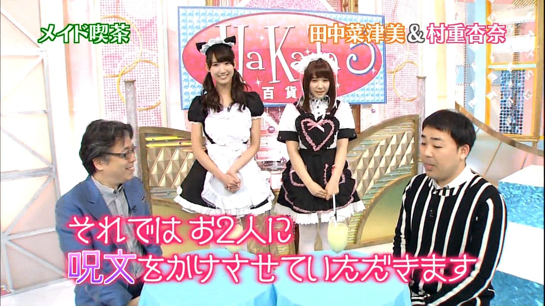 HaKaTa百貨店 3号館(終)★2 YouTube動画>2本 ->画像>502枚