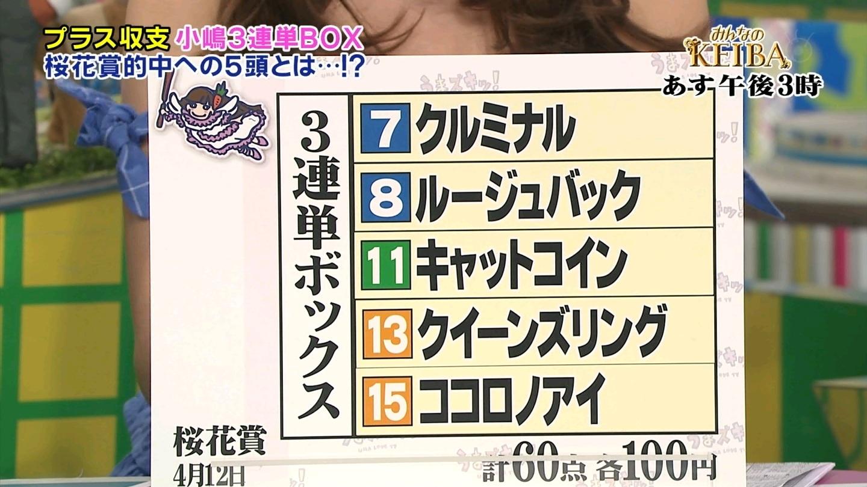 【AKB48】小嶋陽菜応援スレPart904【こじはる】©2ch.net YouTube動画>15本 ->画像>457枚