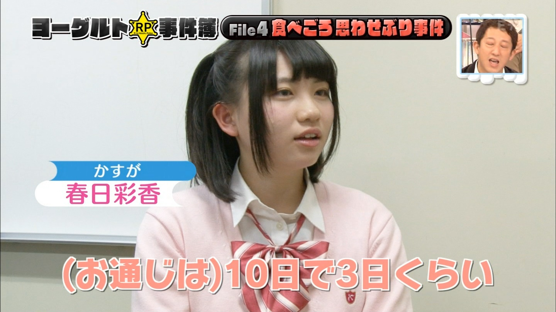 篠崎愛 31 [転載禁止]©2ch.net YouTube動画>6本 ->画像>780枚
