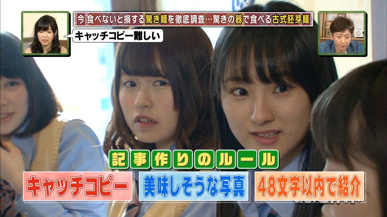 HKT48のおでかけ!  YouTube動画>1本 ->画像>523枚