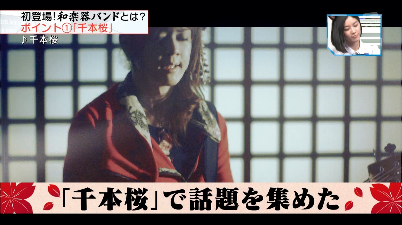 ニャーKB with ツチノコパンダ専用 [転載禁止]©2ch.net YouTube動画>2本 ->画像>531枚