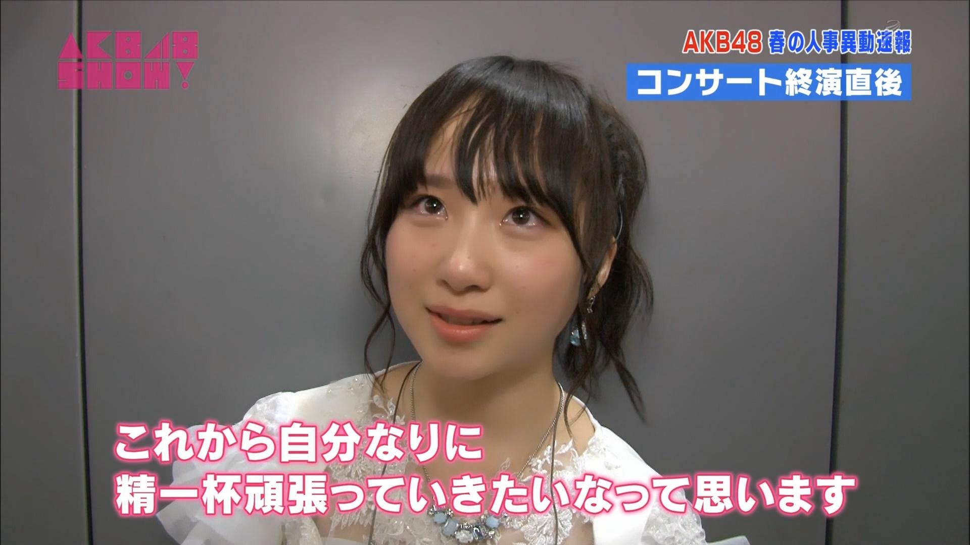 【AKB48】高橋朱里 応援スレ☆91【じゅり】©2ch.net YouTube動画>12本 ->画像>317枚